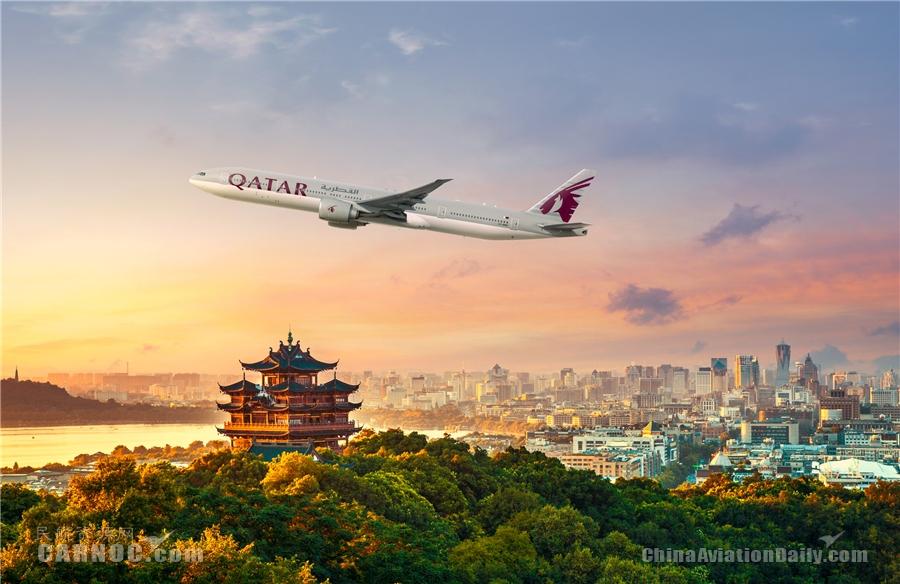 卡塔尔航空自12月22日起恢复杭州—多哈客运服务