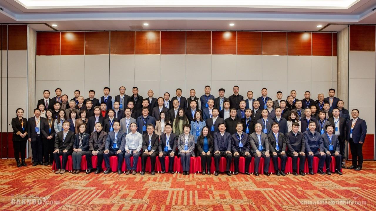澳门机场代表参加中国民用机场协会第四届四次会员代表大会