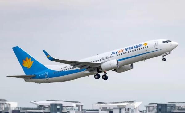 幸福航空1月21日开通西安=乌鲁木齐航线