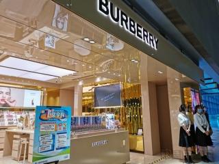 机场商圈2020迎来多家首店 虹桥推出跨年迎新购物季