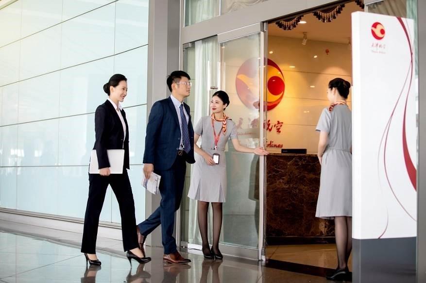 """天津航空推出""""全程无忧-天津贵宾行""""产品 可无限次享天津机场贵宾室服务"""