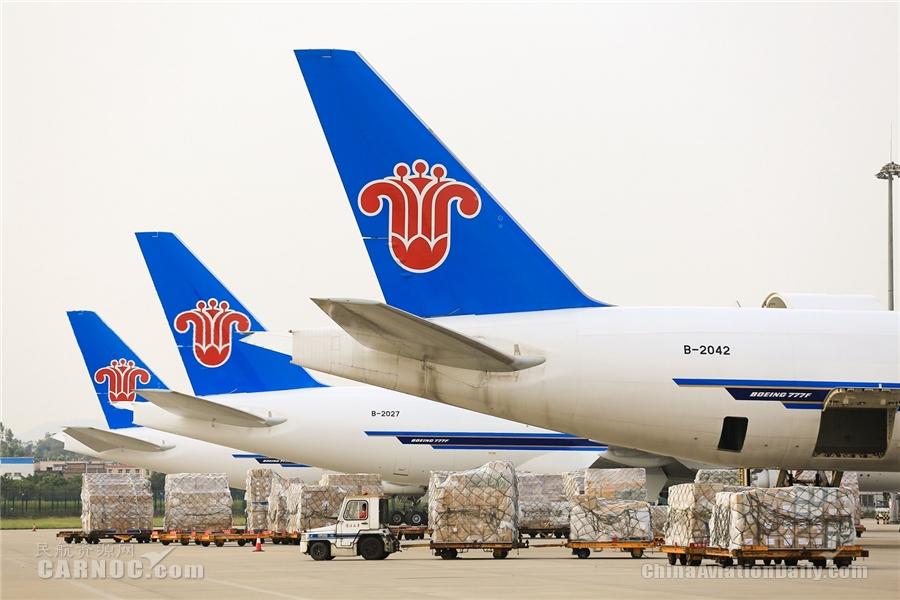 """三年飞行节油12.7万吨 南航探索""""绿色发展""""新模式"""