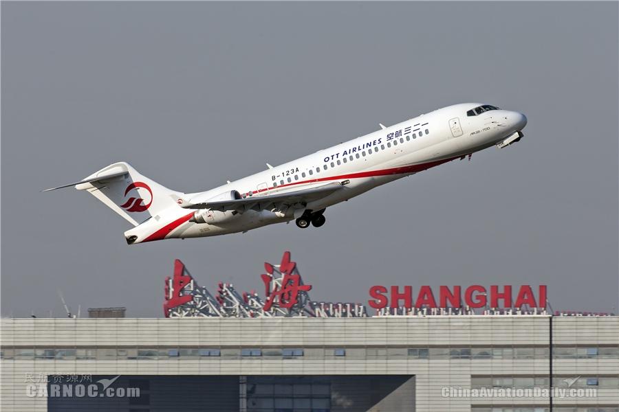一二三航空首航 2021年商飞计划交付100架ARJ21客机