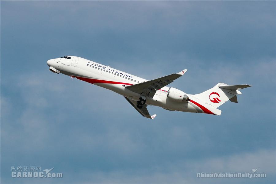 首架ARJ21飞机正式首航 东航旗下一二三航空公司正式运营