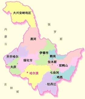 黑龙江支线网络