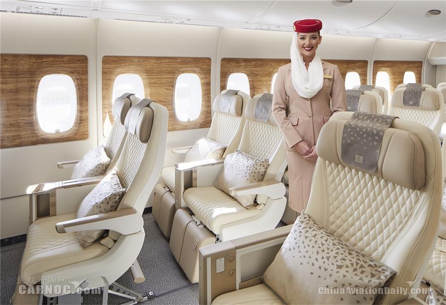阿联酋航空开启新一代A380机上体验 推出全新高端经济舱同时升级全舱设施