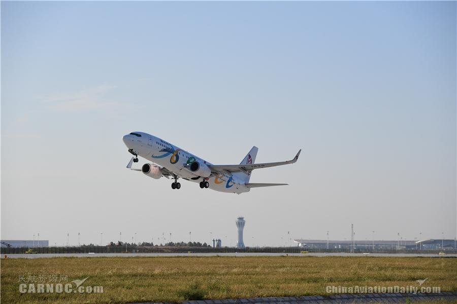 2020年度河北航空在大兴机场航班正常性三项指标满分天数排名第一