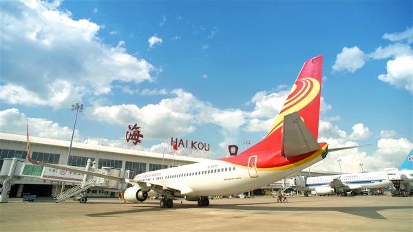 2020海口美兰机场运输旅客达1649.02万人次