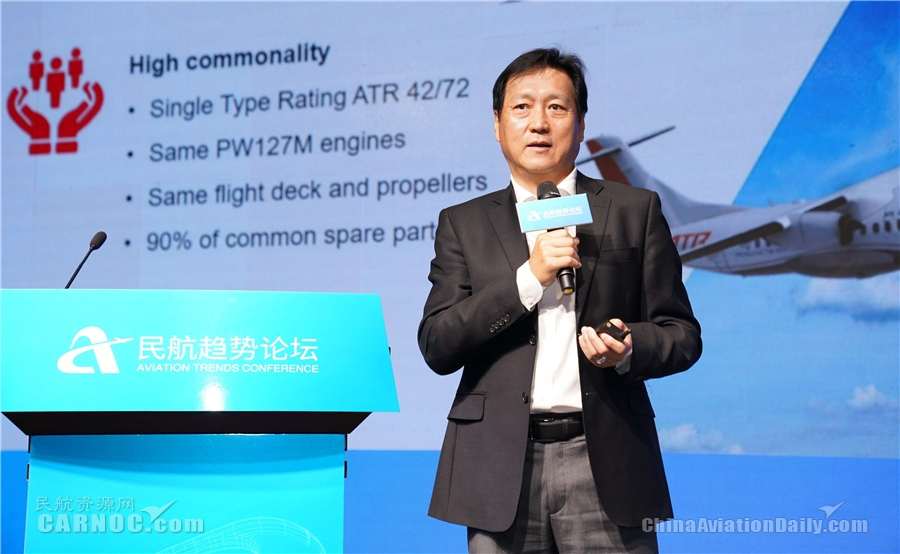 ATR王旗:中国航空货运市场面临的挑战与机遇