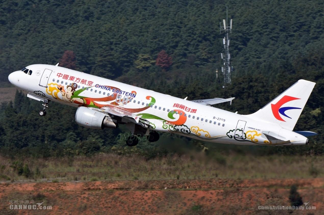 别了,B-2209——记空客A320机型,B2209飞机在东航甘肃分公司的日子