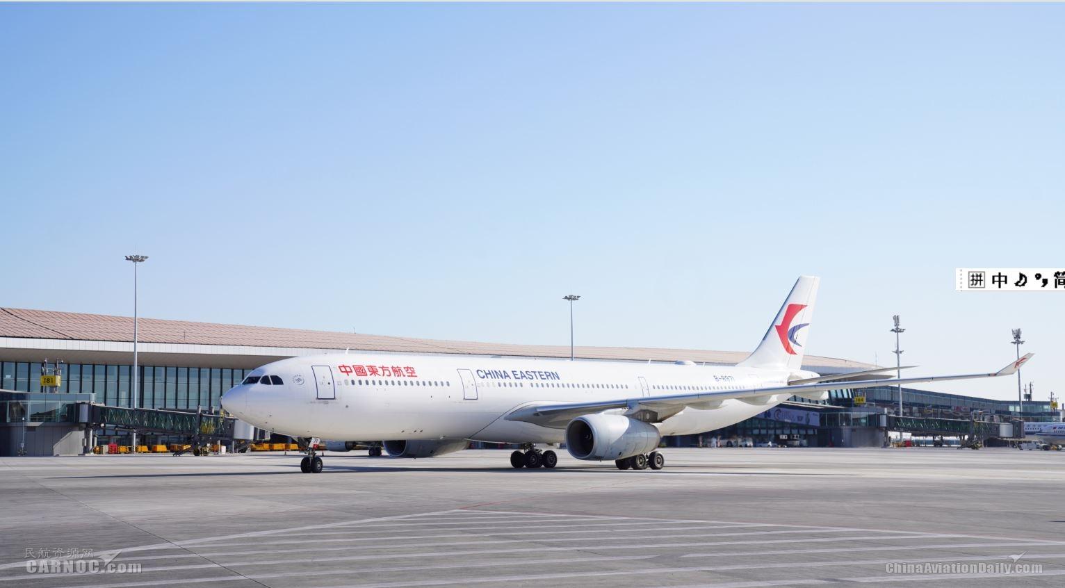 首次引入宽体客机!中国联合航空开启空客A330宽体机运营