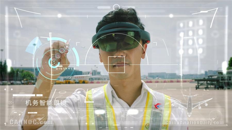 数字化转型提速 东航开启智慧云航空数字化2.0新征程