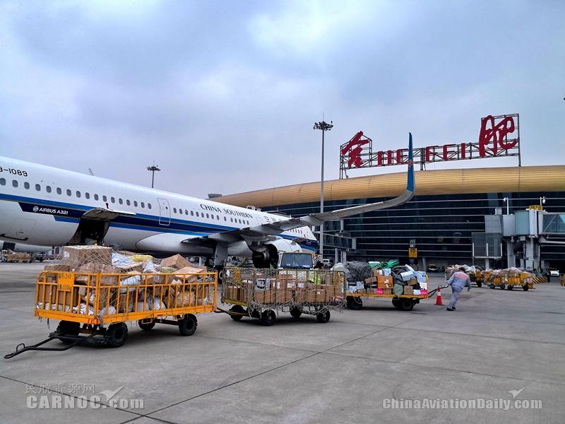 2020年合肥新桥机场客运减幅低于行业平均 货运同比增长