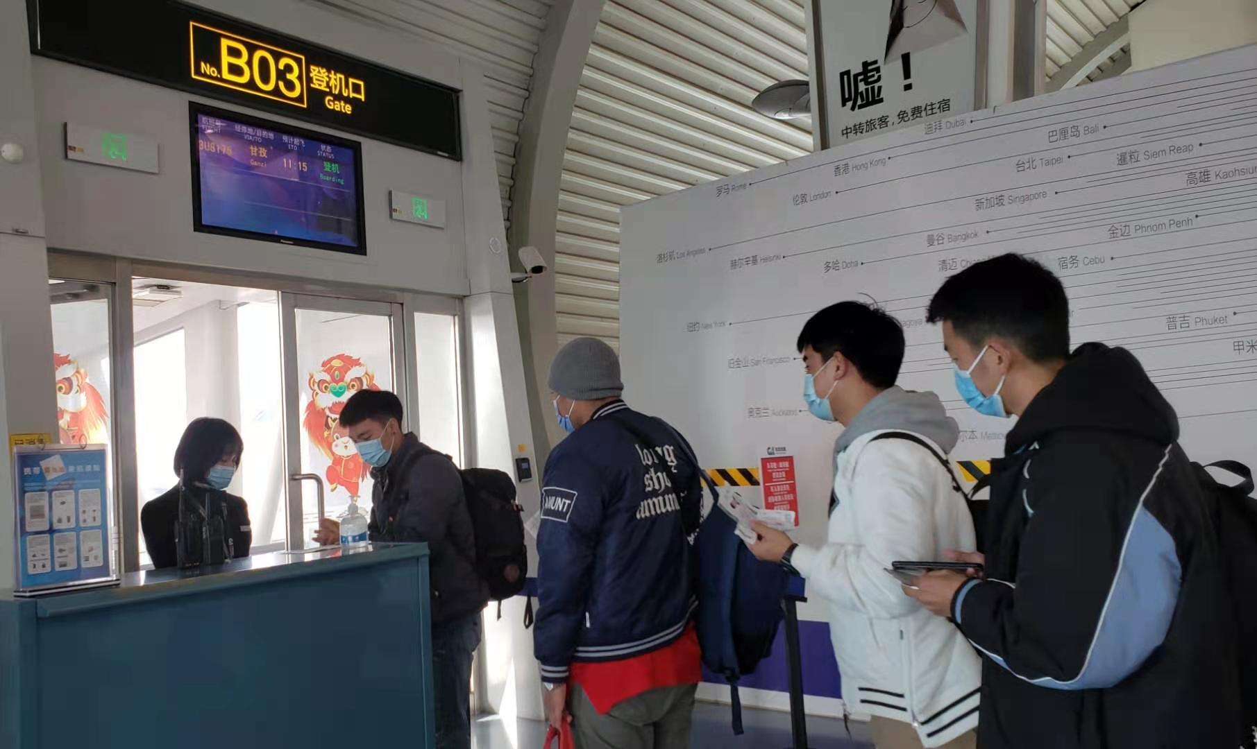 川航重庆=格萨尔航线今日首航 重庆到甘孜仅需1.5小时