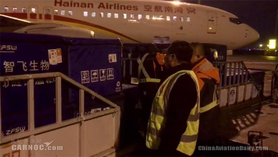 海南航空开启温控货物运输新征程 助力防疫工作开展