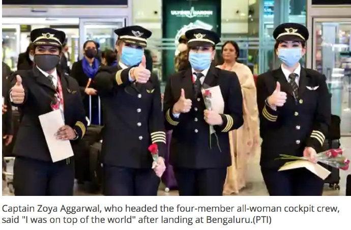 创造历史!印度全女性飞行机组完成印度最长商业直飞