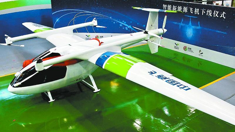 商飞北研中心智能新能源飞机样机下线 可垂直起降