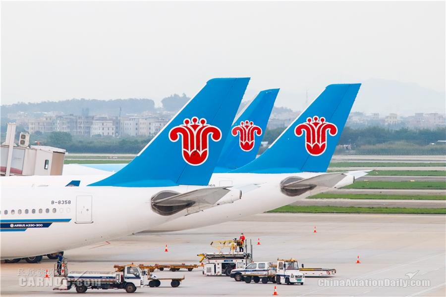 航班正常率连续五年领跑三大航!南航是如何做到的?