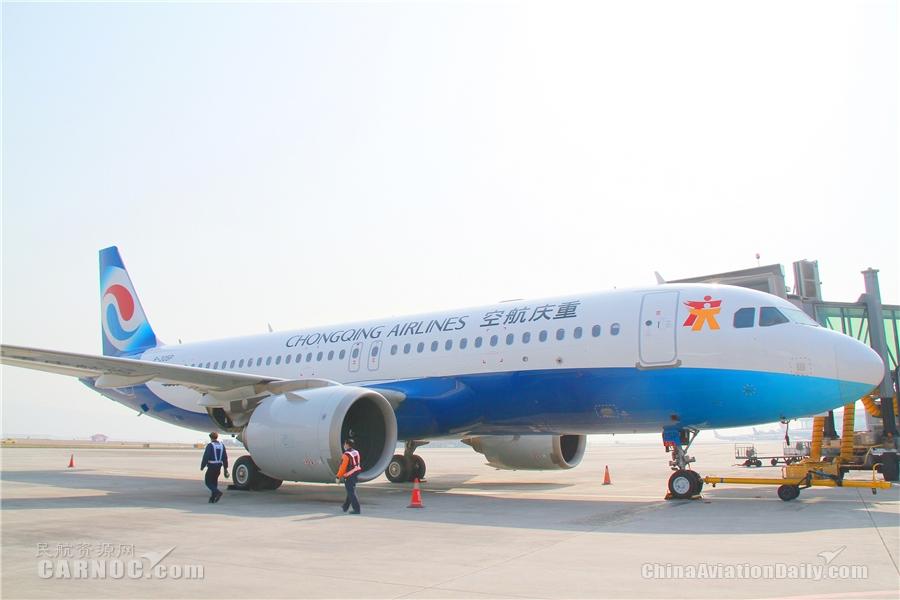 重庆航空开通重庆—巫山—深圳航线