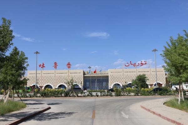 吐鲁番机场圆满完成2020年各项 生产保障工作