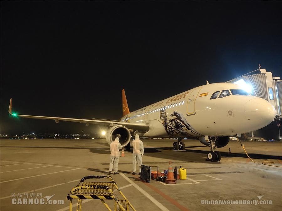 北部湾航空顺利执行2021年首班曼谷—南宁国际航班