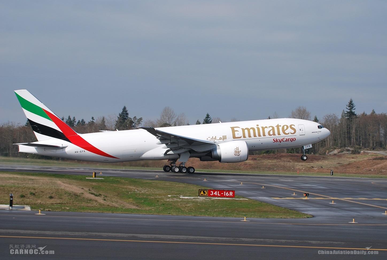 盘点阿联酋航空SkyCargo货运部2020年十大高光时刻