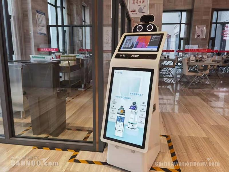 呼和浩特机场:智能测温机器人助力机场精准防疫