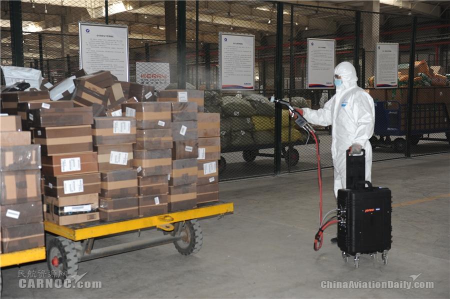 引进静电喷雾消杀系统,烟台机场防疫措施再升级