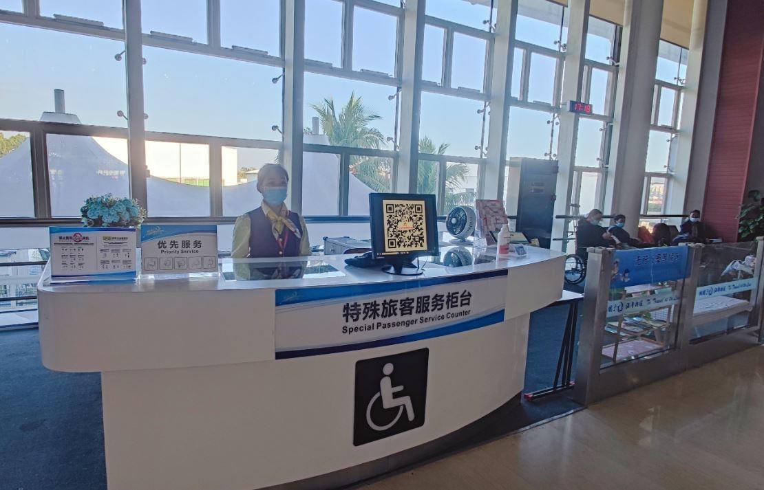 三亚机场老年旅客服务保障专项提升