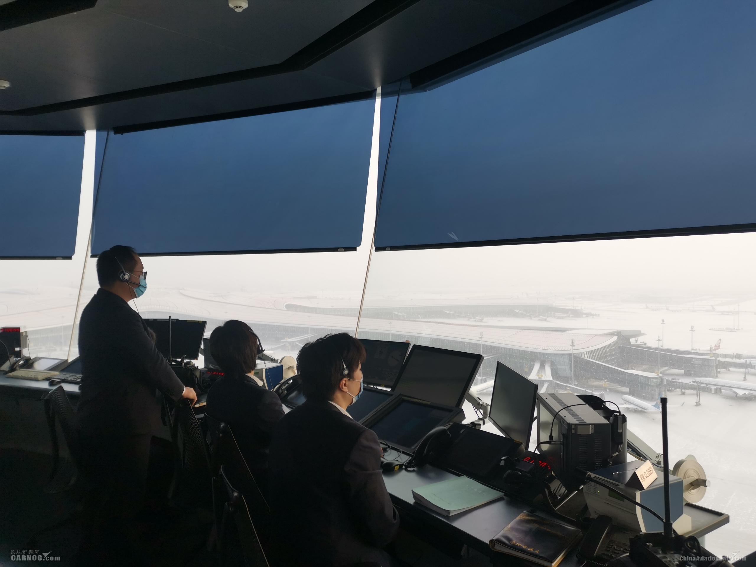大兴空管中心雪天保障器官运输任务提前起飞