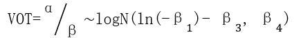 我国航空与铁路联运定价策略研究:基于旅客时间价值的测算分析
