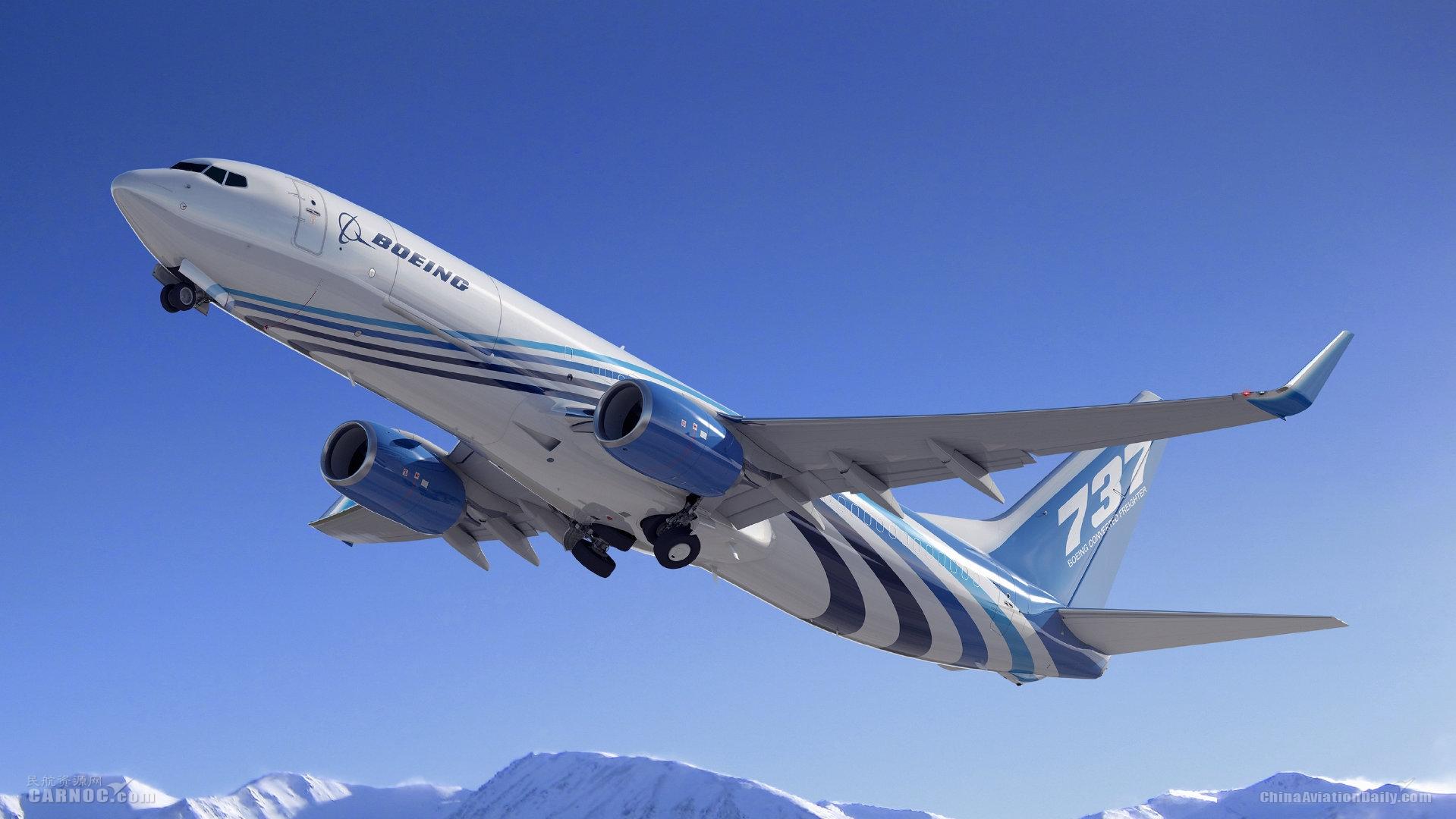 波音737-800改装货机再添12架新订单 订单总数突破150架