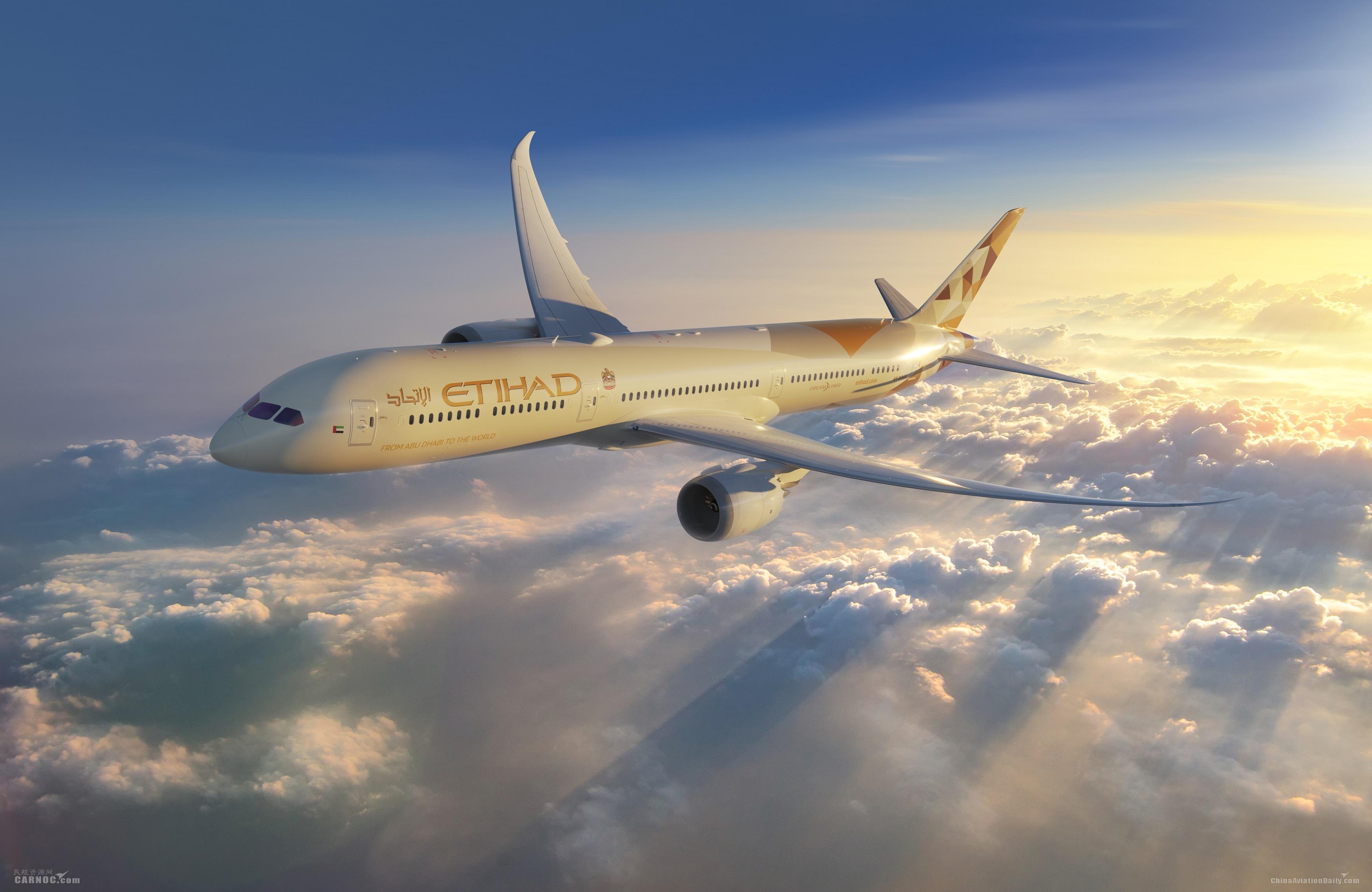 阿提哈德航空宣布复航多哈