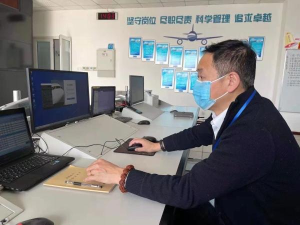 东航山东分公司正式进驻烟台机场指挥中心