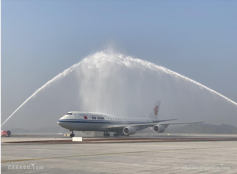 """国航在天府机场首次亮相""""过水门"""""""