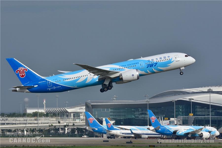 南航携手广东机场集团加快白云机场世界级航空枢纽建设