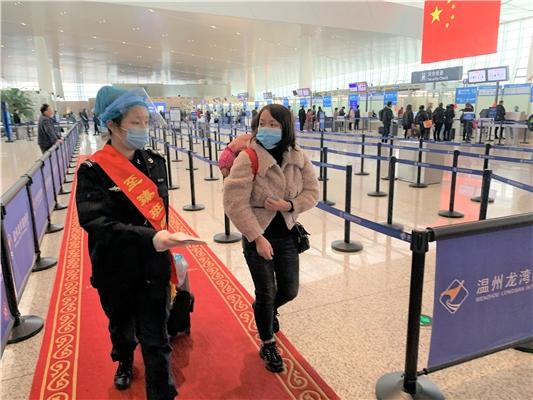 2021年春运即将拉开大幕!温州机场统筹做好春运保障和疫情防控工作