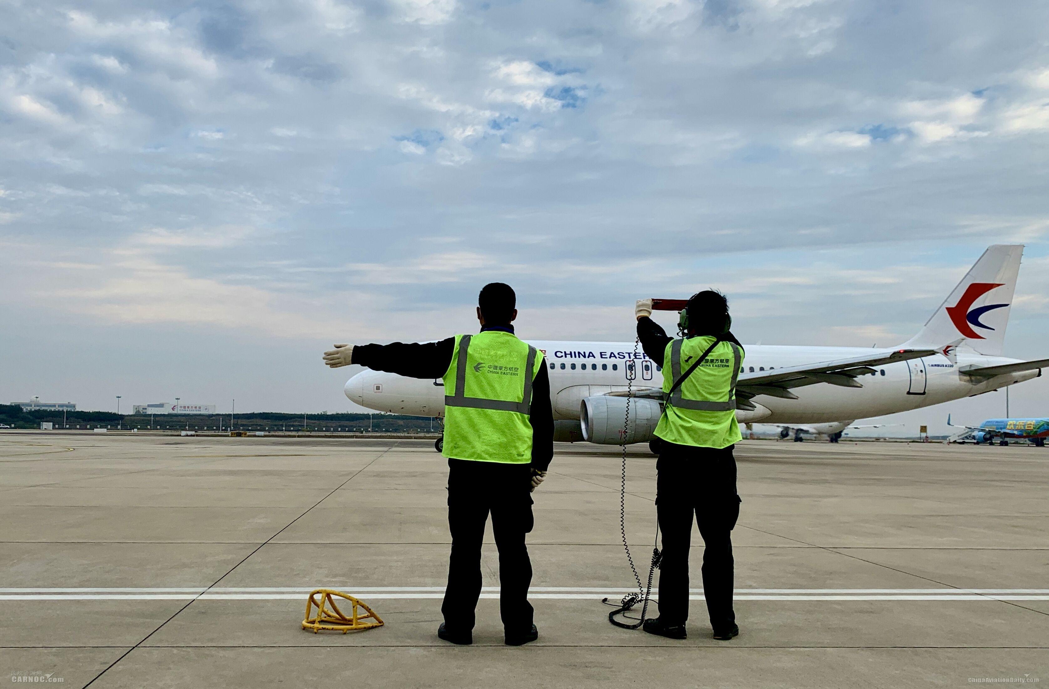 东航技术全力备战2021年春运