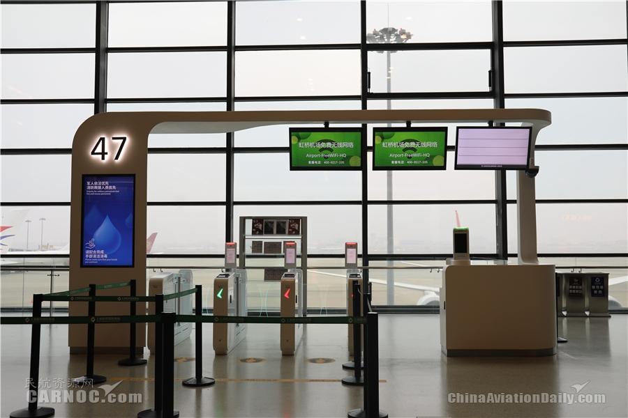 虹桥机场刷脸登机口
