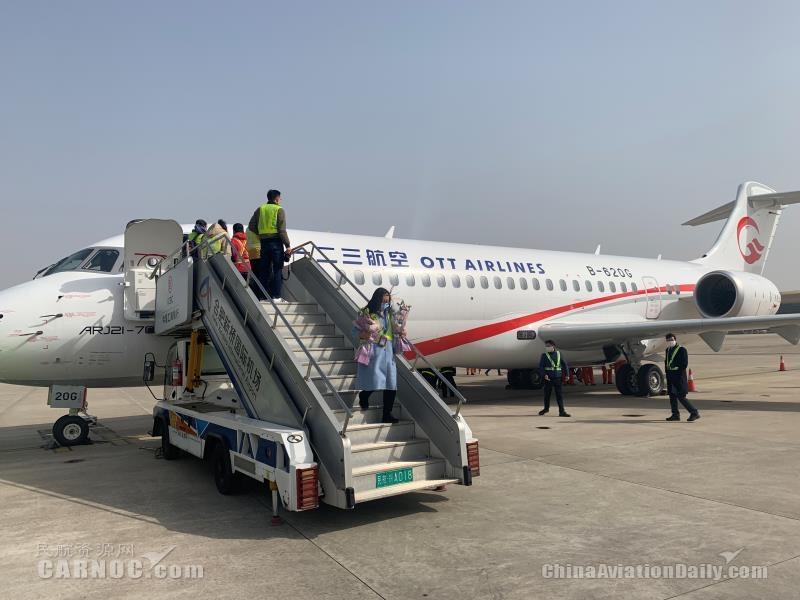 东航技术公司安徽分公司完成一二三航空首航保障工作