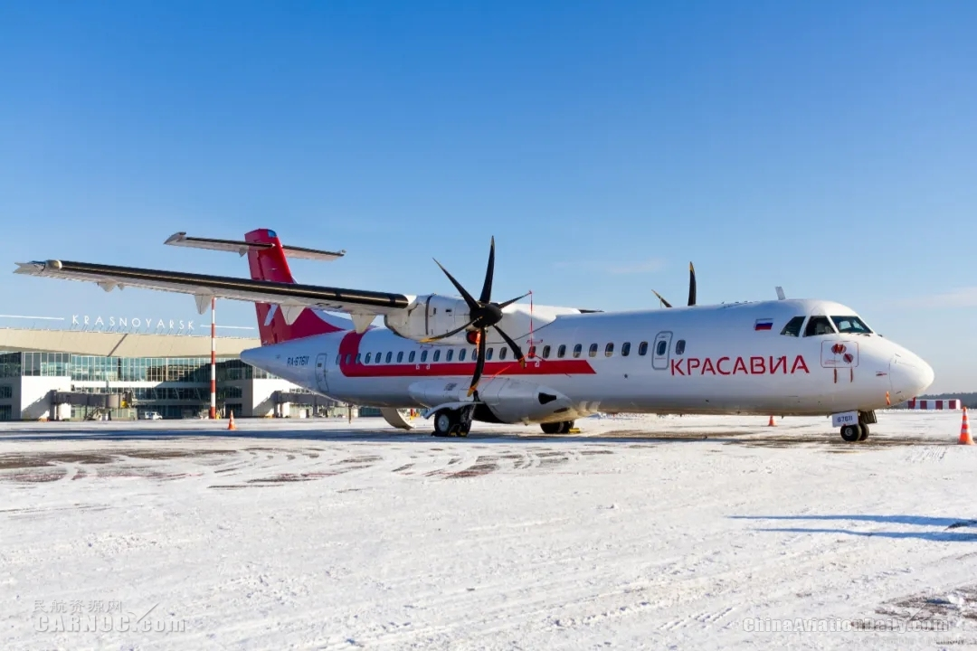 KrasAvia购进两架ATR72飞机 促进西伯利亚地区互联互通