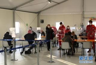 意大利罗马菲乌米奇诺机场设立疫苗接种点
