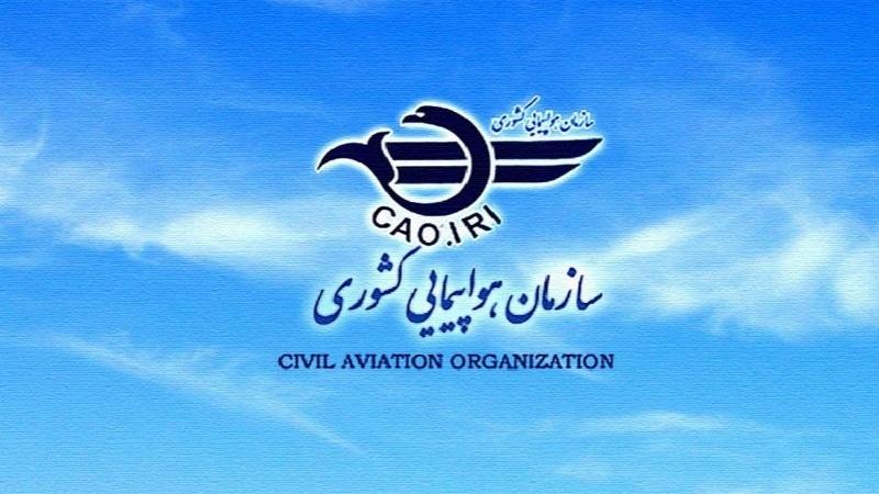 伊朗将制造载运能力100人的喷气式民航客机