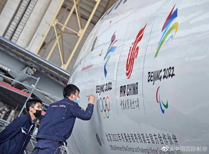 第二架国航冬奥彩绘飞机即将亮相