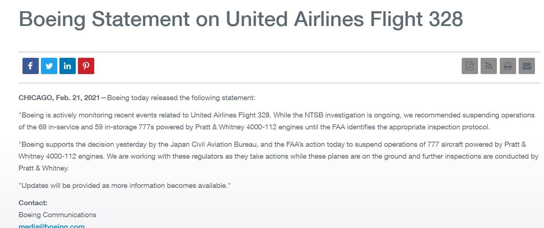 波音建议停飞装有普惠4000发动机的777 共128架