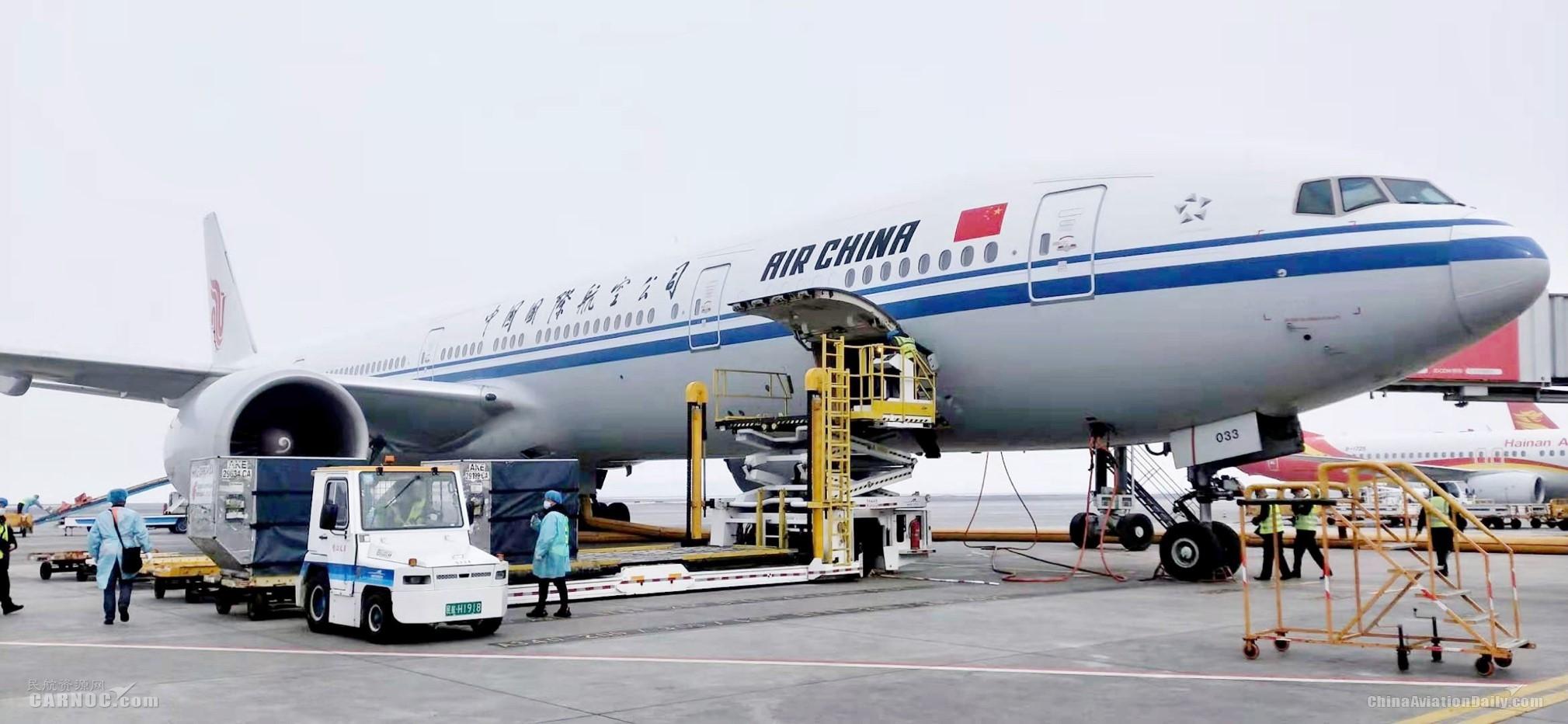 """国航""""以小换大""""机型投入新疆市场 持续助力复工复产"""