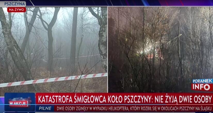 波兰南部一架直升机坠毁 致2死2伤