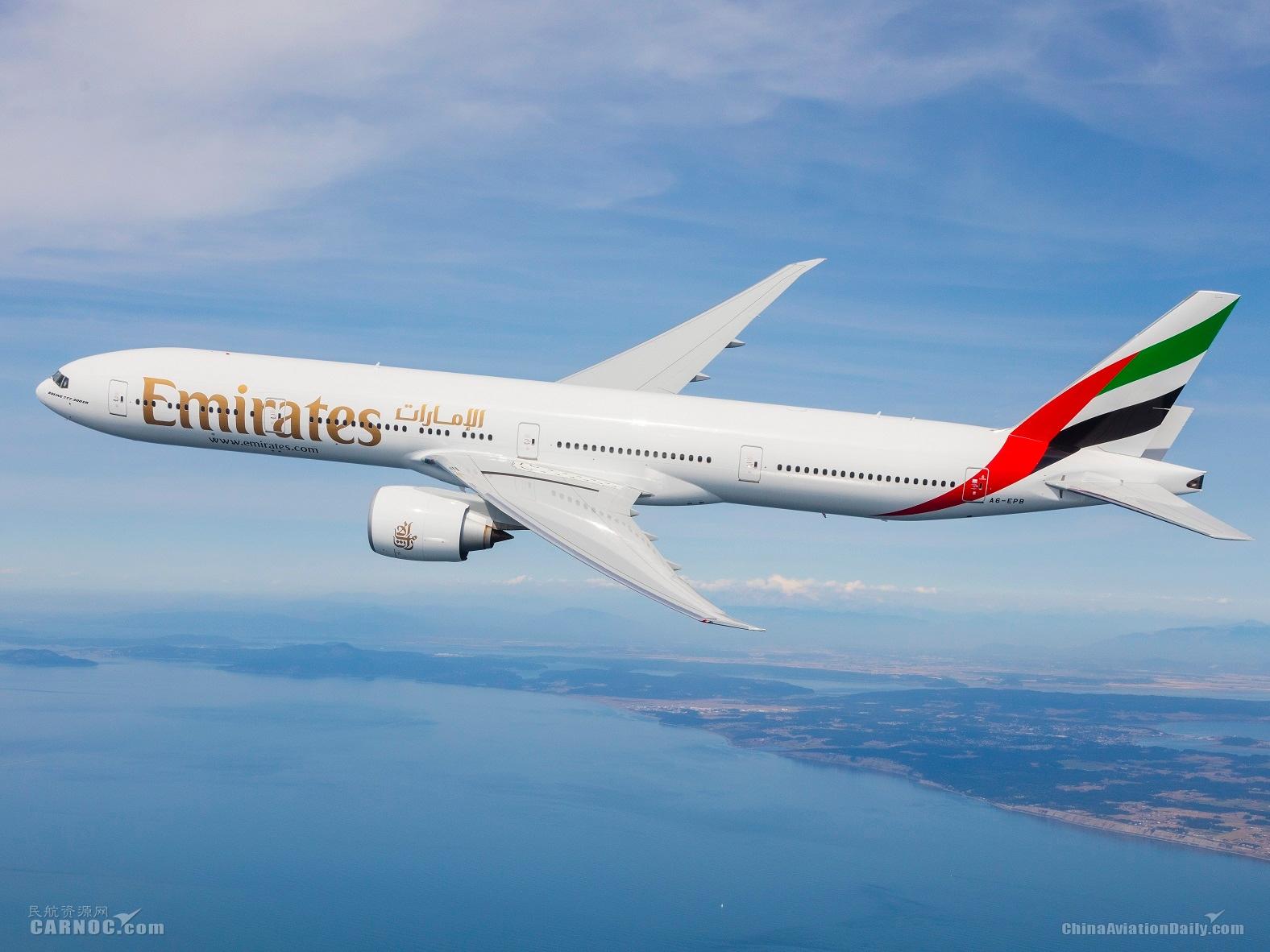 阿联酋航空通过Emirates Gateway销售渠道 为业务伙伴提供独家产品和服务内容