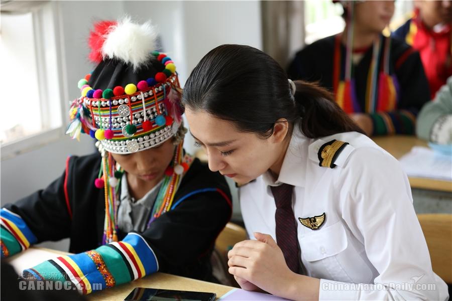 东航员工参加扶贫助学,鼓励帮扶地区孩子用知识改变命运