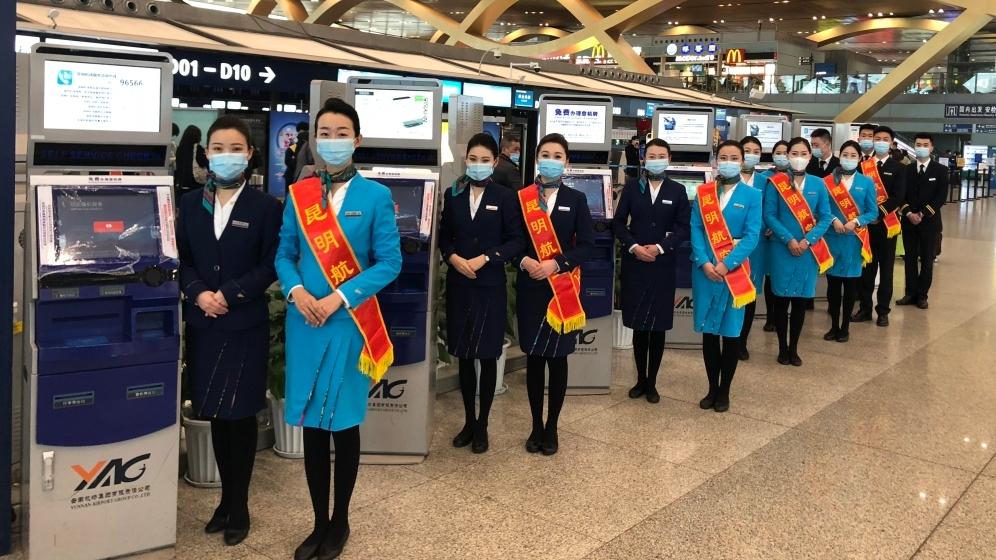 """春运有我——昆明航空志愿者""""暖冬行动"""